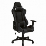 cadeira gamer presidente valor Zona Industrial Norte