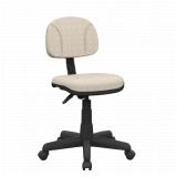 cadeira secretária giratória com braços reguláveis preta Santa Luzia